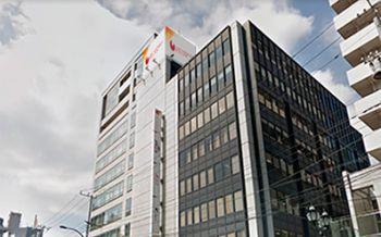 Solar World Stain oficina Japón